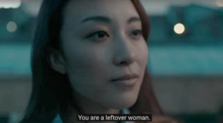 FEMINIST FILM GUIDE: MIFF 2019